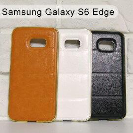 金屬框皮質背蓋保護殼SamsungGalaxyS6EdgeG9250