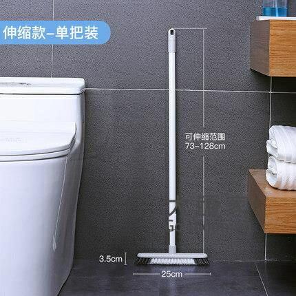 浴室地板刷 浴室刷 清潔刷地面縫隙洗衛生間浴室廁所去死角硬毛長柄地磚地板刷地刷子