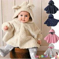 外套童裝-連帽外套三層斗篷保暖披風兩面可穿-JoyBaby 0