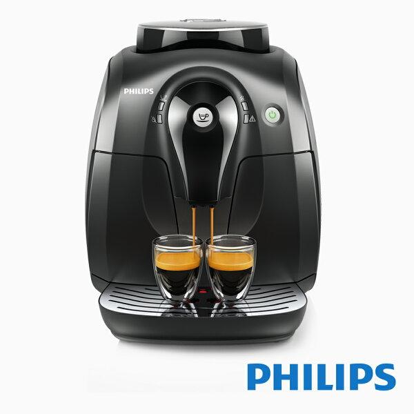 賠錢出清★限量福利品【飛利浦PHILIPS】2000全自動義式咖啡機(HD865006)