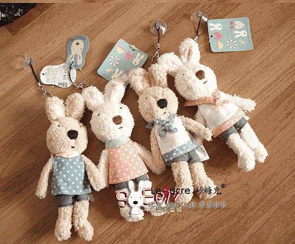=優生活=最低價 日本正品LE SUCRE法國兔吊飾 砂糖兔吊飾 砂糖熊 抱枕 18cm掛飾