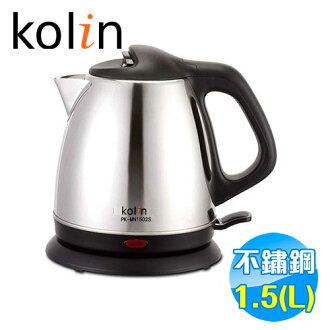 歌林 Kolin 1.5公升不鏽鋼快煮壺 PK-MN1502S