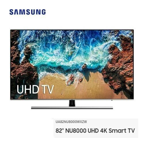 【滿3千,15%點數回饋(1%=1元)】SAMSUNGUA82NU8000WXZW82型三星UHD4KSmart電視(含基本安裝)公司貨免運費12分期0%