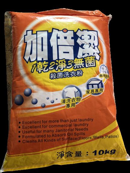 清潔用品滿額免運-加倍潔 殺菌洗衣粉10kg  注意:1 單最多 2 包 (超過請分開下單)