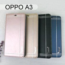 【Dapad】典雅銀邊皮套OPPOA3(6.2吋)
