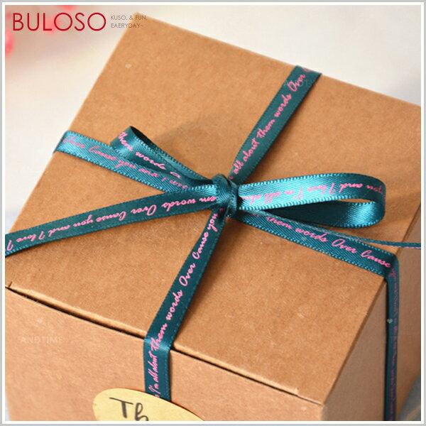 不囉唆:《不囉唆》禮品盒包裝絲帶2米禮品包裝包材婚禮小物袋子包裝(不挑色款)【A422082】