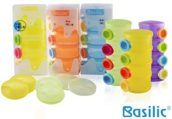 Basilic 貝喜力克 四層奶粉盒附3個上蓋 (藍/橘/綠/紫/黃)