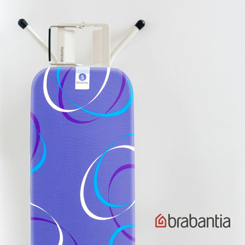 【荷蘭Brabantia】Moving Circles圓滿燙衣板95*30cm
