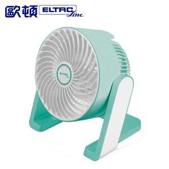 ELTAC 歐頓 8吋 空氣循環扇 EEF-10C【三井3C】