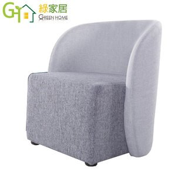 【綠家居】珊妮時尚亞麻布造型椅凳洽談椅(三色可選)