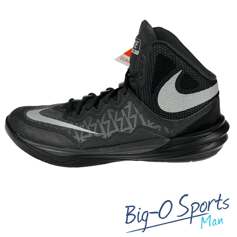 NIKE 耐吉 PRIME HYPE DF II 籃球鞋 男 806945004