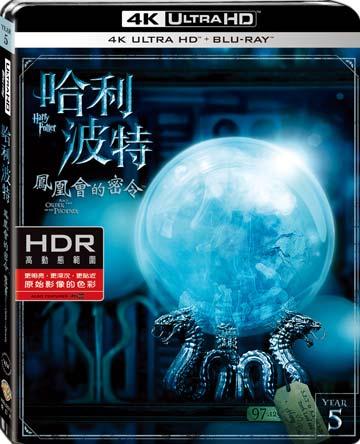 哈利波特:鳳凰會的密令 UHD+BD 雙碟限定版 BD