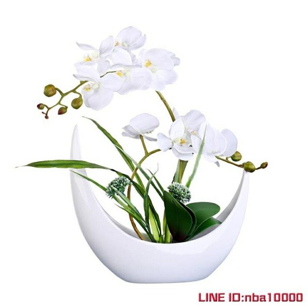 仿真蝴蝶蘭套裝 假花絹花裝飾花蘭花客廳擺設花藝 花瓶盆栽擺件 JD CY潮流站 0