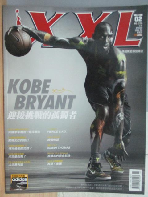 【書寶二手書T1/雜誌期刊_WEB】XXL美國職籃雜誌_2014/2_迎接挑戰的孤獨者等