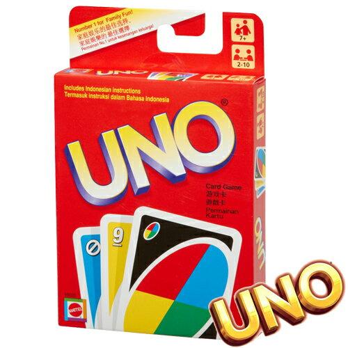 ✽UNO桌遊✽ 遊戲卡 共有3款 快來挑選吧!