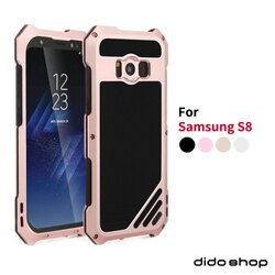 三星 S8 5.8吋 手機殼 自旋式帶鏡頭金屬手機殼 防撞 防摔 防塵 (YD123)【預購】
