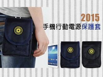 雙層扣環腰包*5吋 5.5吋 多層收納/手機腰包/手機套/手機袋/通用型/C5/M5//Z3+/Z4/Z3/C4/E4G/M4 Aqua/E1/E3/M2/Z1/Z2/C3/Apple iPhone ..