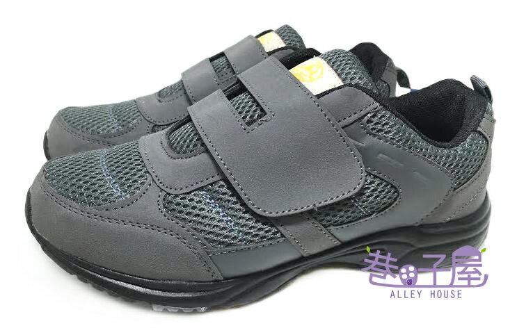 【巷子屋】MODERN CAMEL 男款寬楦極輕量魔鬼氈運動休閒鞋 健走鞋 [7121] 灰 超值價$498
