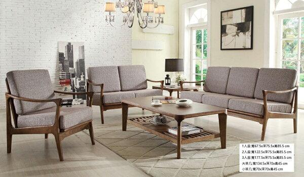 !新生活家具!《自然之美》全實木北美白蠟木1+2+3沙發組實木組椅北歐風