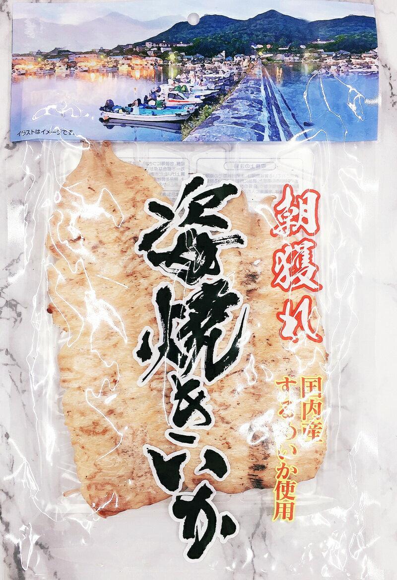 【一榮】姿燒烤墨魚2枚入 60g 朝獲れ 姿焼きいか 3.18-4 / 7店休 暫停出貨 1