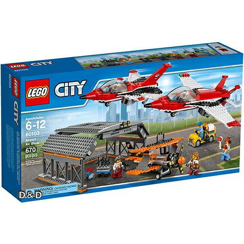 樂高積木LEGO~ LT60103 ~City 城市系列 ~ 機場航空表演