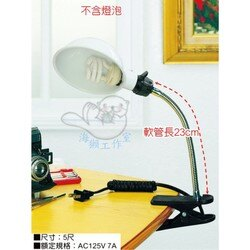 【吉賀】豪華型高級軟夾燈 萬用夾燈 軟夾燈 閱讀燈 製圖燈 工作檯燈 書桌燈 夜市照明 台灣製造 TC-900