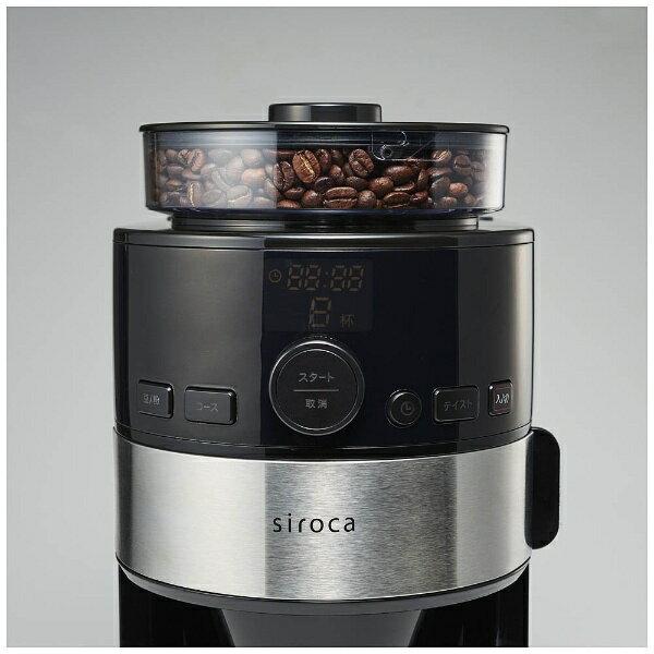 日本siroca 全自動研磨保溫咖啡機 / SC-C121。日本必買 日本樂天代購(24710*5.9)。件件免運 4