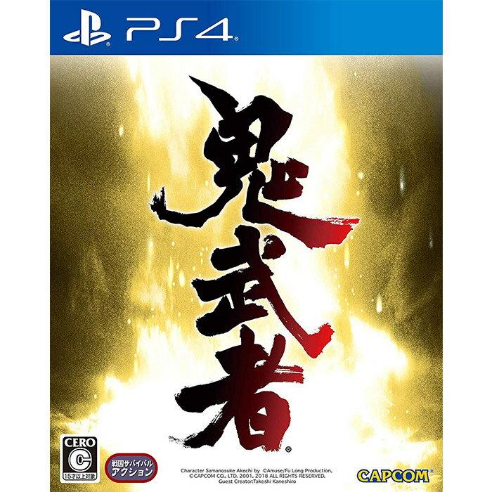 【PS4 遊戲】鬼武者 Onimusha《中文版》【三井3C】