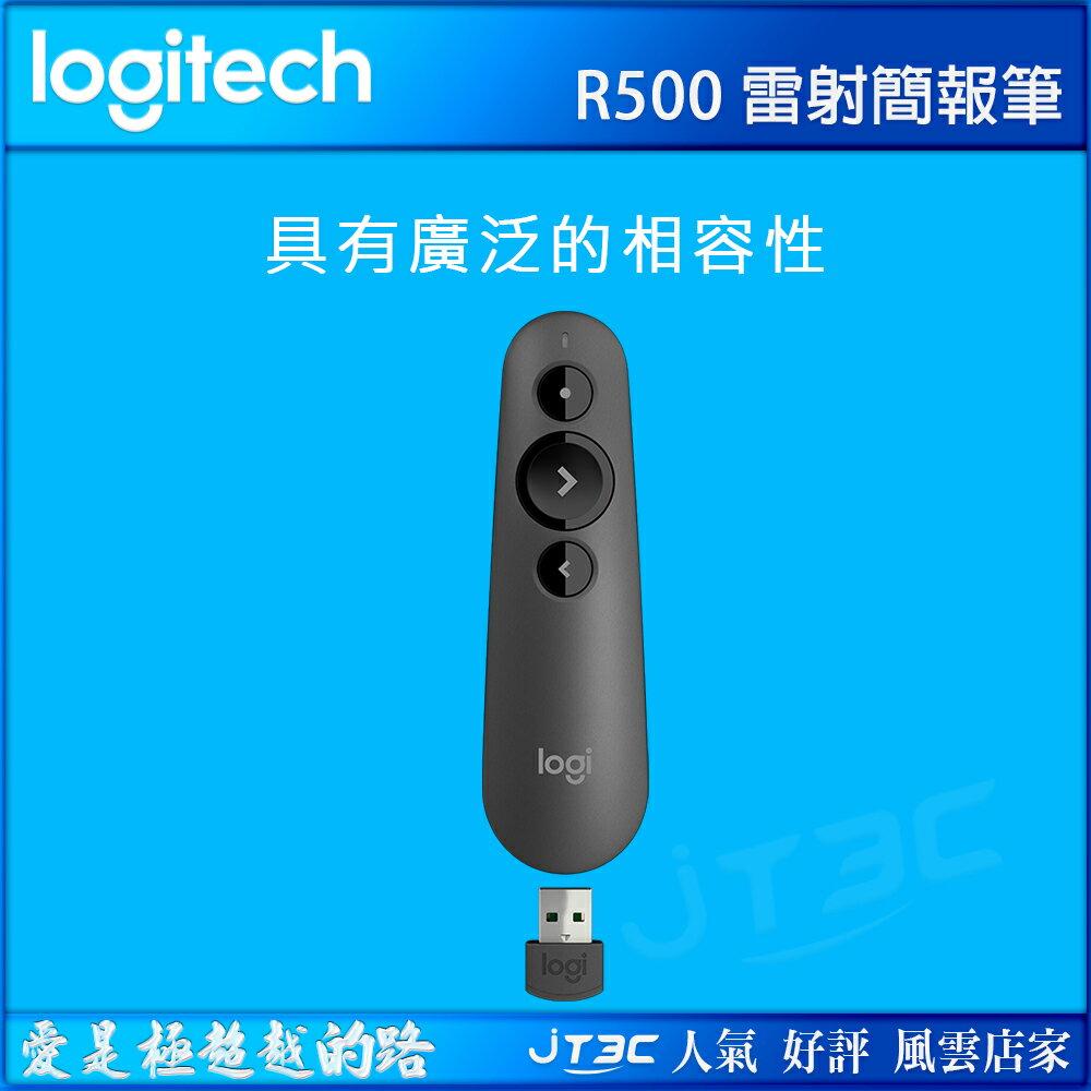 【領券現折5%+最高30%點】Logitech 羅技 R500 雷射簡報筆 器(黑)