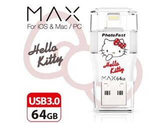 PhotoFast MAX iPhone專用隨身碟 凱蒂貓 Hello Kitty 64GB (USB 3.0)