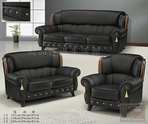 【尚品傢俱】689-42 黑爵 半牛皮1+2+3法式沙發組/家庭沙發/客廳沙發/會客沙發