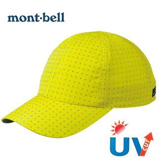 Mont-Bell 遮陽棒球帽/防曬遮陽帽/透氣鴨舌帽/夜跑登山健行 Reflec cap 柚黃 1108819CYL