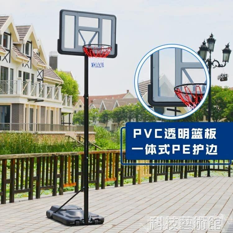 籃球架標準成人籃球框可行動可升降家用戶外訓練室內幼兒園落地式   領券下定更優惠