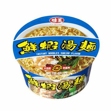 味王鮮蝦麵紙碗裝83g--(碗/組) 【合迷雅好物商城】
