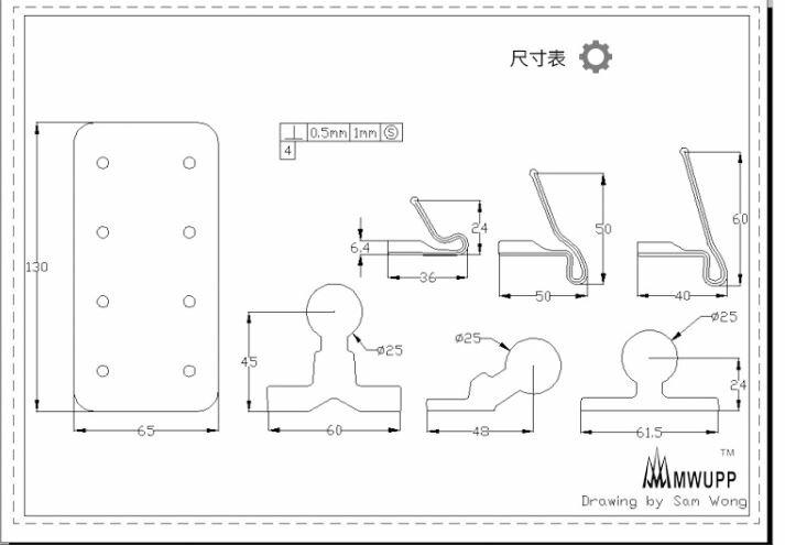 【五匹】MWUPP 橫杆款 UN4萬用4爪支架+圓管U型底座 機車支架 導航架 手機架 WP-UN4-B-231Z 7