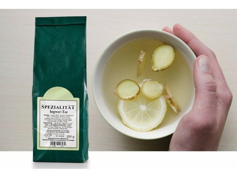 預購 德國 百年老店 Sanct Bernhard 生薑茶 250g