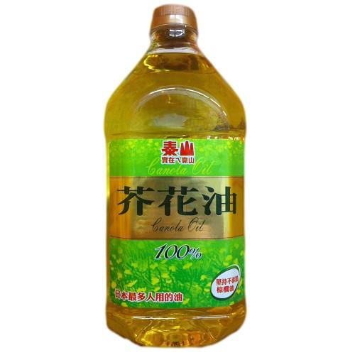 泰山100%芥花油2.6L【愛買】