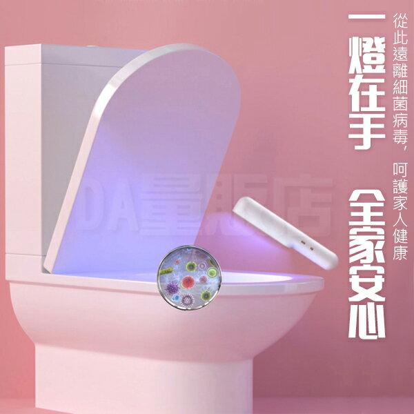 紫外線消毒棒 手持殺菌棒 消毒燈 殺菌燈 手持消毒燈 手持式 LED紫外消毒棒 殺菌消毒(V50-2609) 6