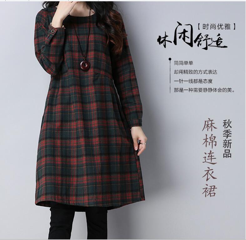 棉麻洋裝 格子棉麻洋裝女裝款內搭2021年新款冬裙打底裙子小個子短款【全館免運 限時鉅惠】
