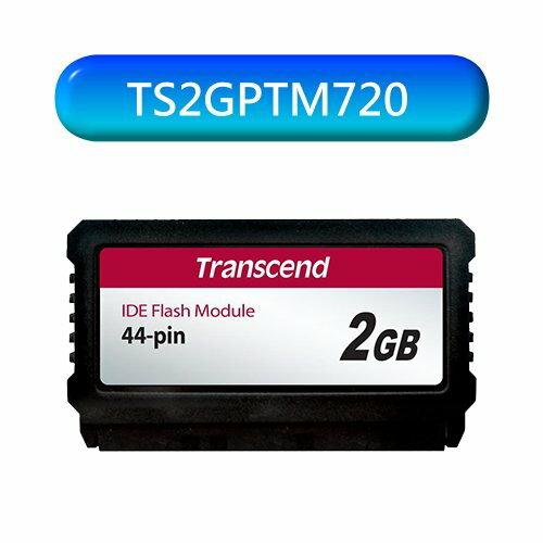 【新風尚潮流】創見 2G 2GB IDE DOM 2.5吋快閃記憶卡 44pin 垂直型 TS2GPTM720