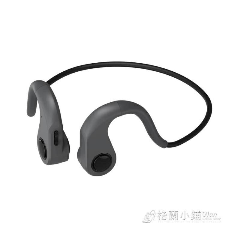 藍芽耳機 骨傳導藍芽耳機新概念不入耳掛脖式無線雙耳掛耳式運動跑步