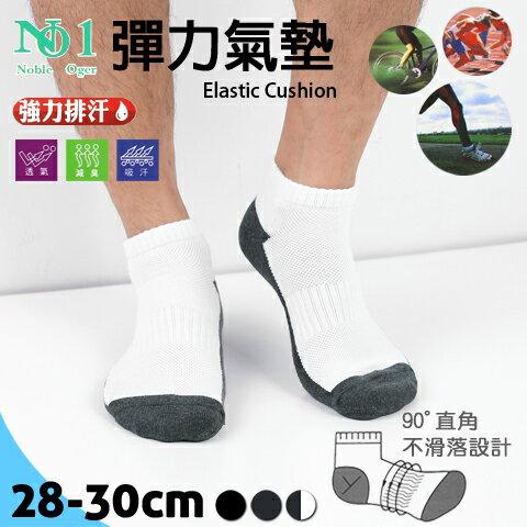 【esoxshop】萊卡彈力氣墊運動襪 加大款 毛巾底直角襪 貼合足跟 台灣製 寶立昌