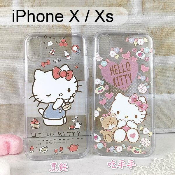 三麗鷗空壓軟殼 iPhone X / Xs (5.8吋) Hello Kitty【正版】