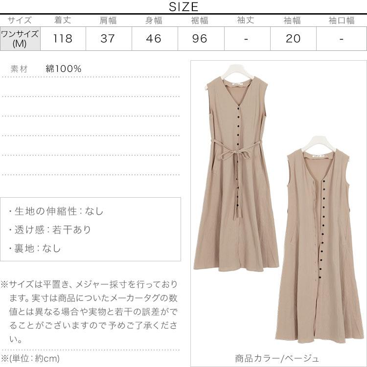 日本Kobe lettuce /  夏季2WAY排扣V領背心長洋裝 罩衫  / -e2130-日本必買 日本樂天直送(2690) 3