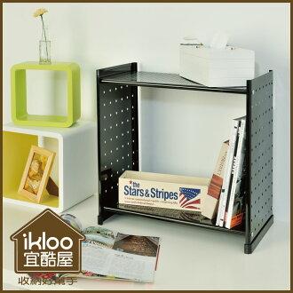 BO雜貨【YV9012】ikloo~貴族風可延伸式組合書櫃(一入) 桌上書架/書桌書本置物架/收納櫃(雜誌版)