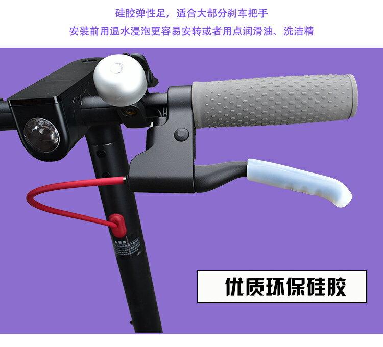 原廠【台灣現貨】米家電動滑板車保護套 保護殼 矽膠套 小米滑板車配件 6
