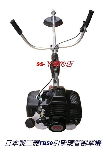 日本原裝三菱TB50引擎 肩掛式 KAAZ(F350)硬管引擎割草機-馬力最大-全配(含稅價)