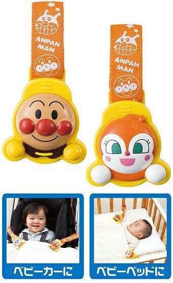日本 PINOCCHIO 麵包超人 棉被夾/玩具夾/萬用夾 推車/嬰兒車適用 *夏日微風*
