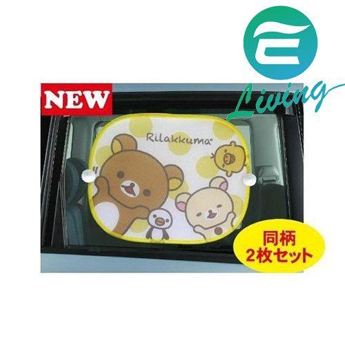 日本 MEIHO 懶懶熊 小圓弧遮陽網 2只/組 RK-132