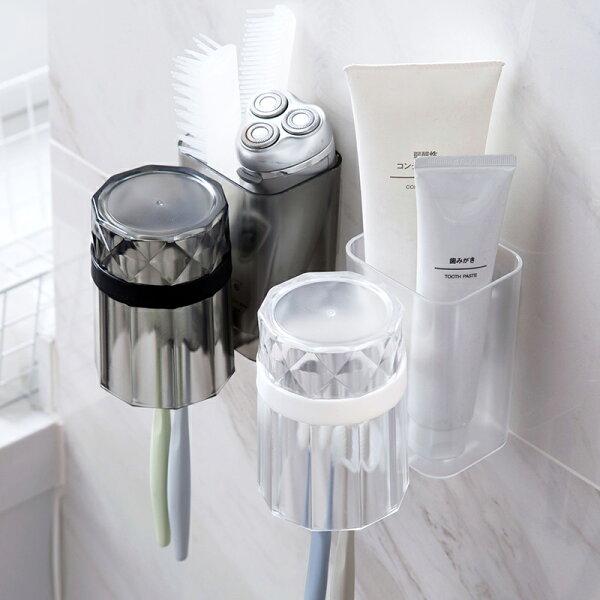 無痕壁貼牙刷掛架置物盒牙刷漱口杯架鑽石紋無痕乾淨衛生【RS847】